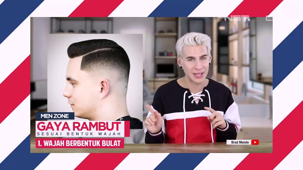Gaya Rambut Pria Sesuai Bentuk Wajah - ILOOK - YouTube