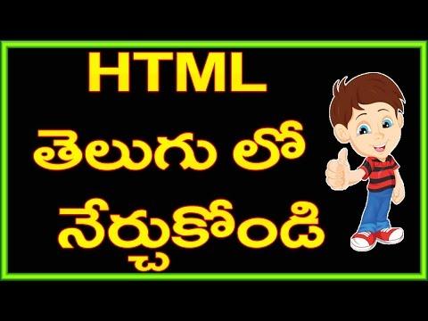 HTML In Telugu Part 2 | Full HTML Classes
