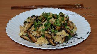 Шиитаке жареные с яйцом(香菇炒鸡蛋, Xiānggū chǎo jīdàn). Китайская кухня.