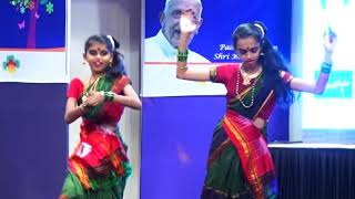 Music and Dance Performances at 59th Foundation Day Celebrations