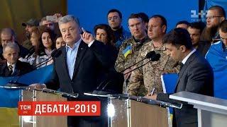 Зеленський та Порошенко звинуватили один одного у причетності до корупції