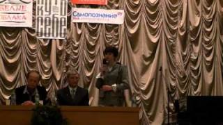 Велесова книга Гнатюк В. и Ю. и Задорнов 21 марта 2009г