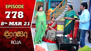 ROJA Serial | Episode 778 | 8th Mar 2021 | Priyanka | Sibbu Suryan | Saregama TV Shows Tamil