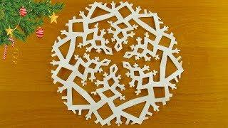 Как сделать СНЕЖИНКУ ИЗ БУМАГИ ПОЭТАПНО №26. ПРОСТАЯ Снежинка своими руками
