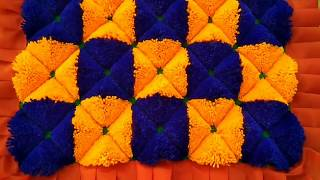 Woollen Cutting flower sitting mat making.ছাঁটাই ফুলের আসন বোনার পদ্ধতি৷Make Table mat/door mat.