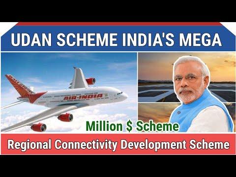Udan Scheme India