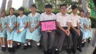 2016-2017年度 中華傳道會李賢堯紀念中學 候選學生會