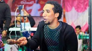 سكرسكر - حمو اسماعيل   NEW2020   اغاني سودانية ( قناة نغمات نوبي  )