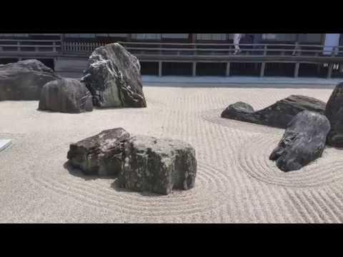 Kongobuji MONESTERY, Shingon BUDDHISM, KOYASAN JAPAN.