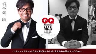 GQ MSMS エントリーNo.006  橋本健一郎 サントスマイト 検索動画 30