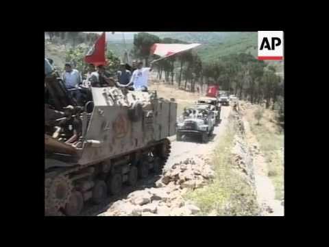 LEBANON: SECURITY