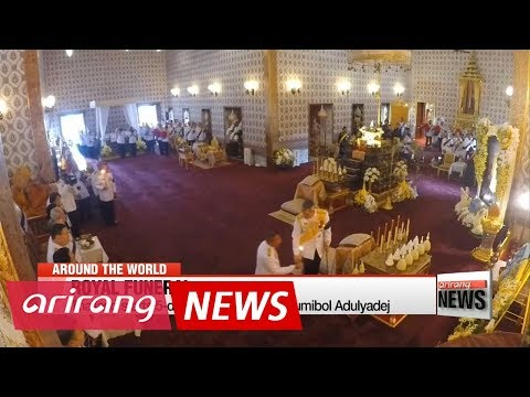 Thailand starts funeral for King Bhumibol Adulyadej