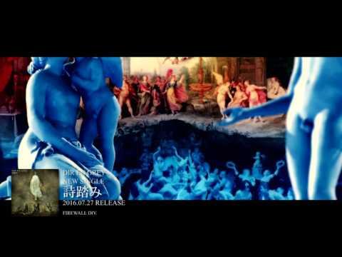 DIR EN GREY – 詩踏み (Promotion Edit Ver.) (CLIP)