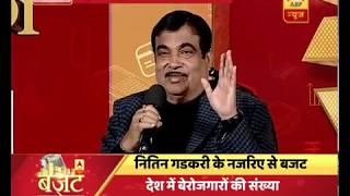 देश में एक साथ चुनाव पर फैसले के लिए सभी पार्टियों से बात करेंगे पीएम और राजनाथ सिंह: नितिन गडकरी