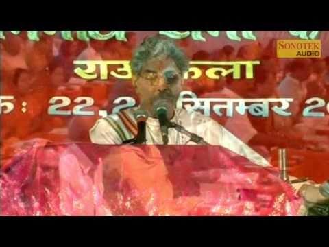 Sunderkand Full Part 1 By Somnath Sharma