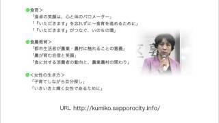 森久美子 もりくみこ 公式サイト ホームページURL http://kumiko.sappor...