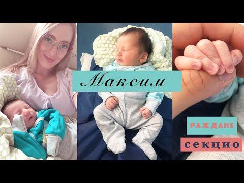 РАЖДАНЕ на Максим 💙 Секцио видео-дневник