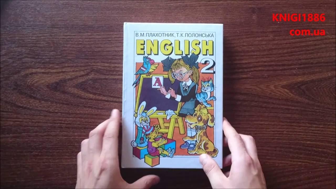 Интернет магазин ozon. Ru предлагает английский язык с доставкой почтой по россии, лучшие цены на английский язык в каталоге во время акций и распродаж.