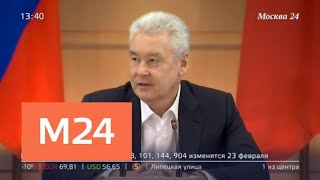 Смотреть видео Москва готовит специалистов будущего - Москва 24 онлайн