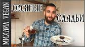 Как готовить мое ЛЮБИМОЕ БЛЮДО - YouTube