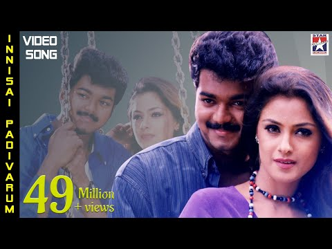 innisai-paadivarum-video-song-|-thullatha-manamum-thullum-tamil-movie-|-vijay-|-simran-|-sa-rajkumar