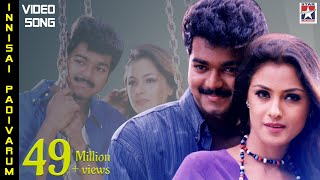 Innisai Paadivarum Video Song | Thullatha Manamum Thullum Tamil Movie | Vijay | Simran | SA Rajkumar