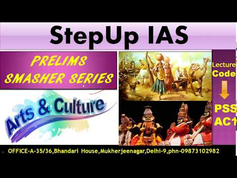 Art & Culture: Prelims Smasher Series (PSS) AC1- Classical Dances of India