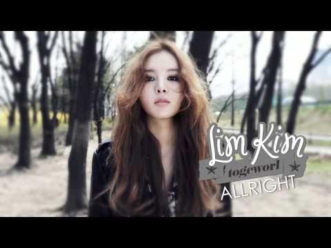김예림 Lim Kim - All Right (Official Audio)
