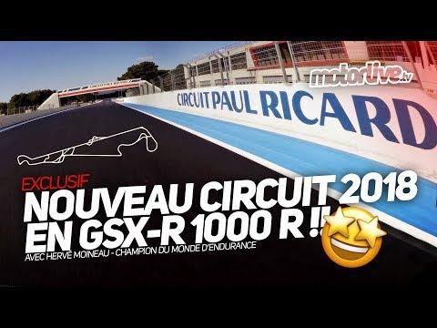 EXCLU | LE NOUVEAU CIRCUIT DU CASTELLET EN SUZUKI GSX-R 1000 R