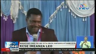 Mtahiniwa wa KCSE afariki baada ya mtihani wa hisabati, Nyamira