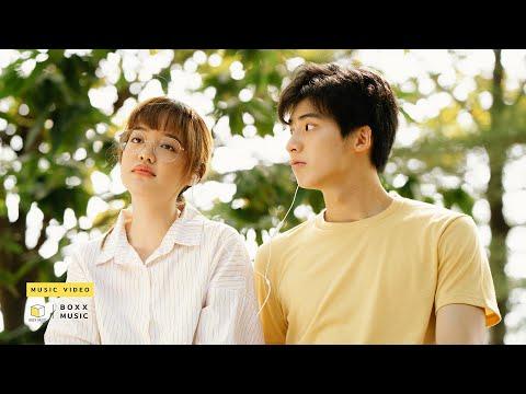 อยากให้เธอรู้ - WANYAi แว่นใหญ่ [ Official MV ]