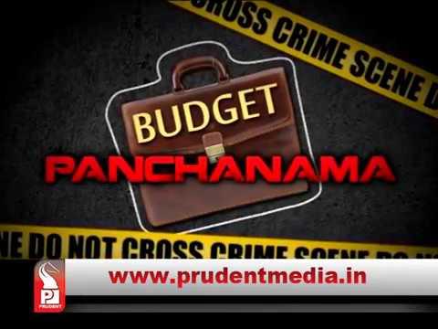 Budget Panchanama |22 Feb 18|Prudent Media