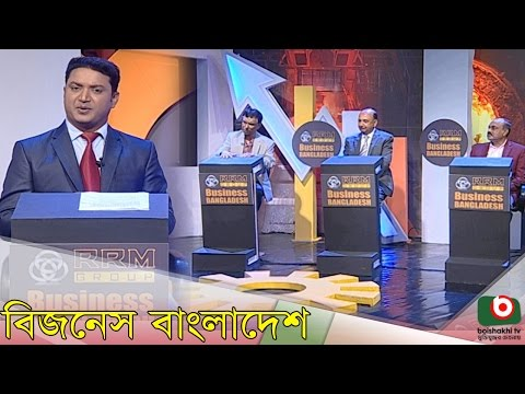 Talk Show | Business Bangladesh | Ep - 58 | Real Estate | Real Estate Development