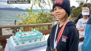 10-летняя красноярка стала лучшей яхтсменкой на самой массовой гонке России