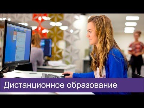 Курсы Комплексная оценка качества образования в ДОО в соответствии с ФГОС ДО (72 часа)