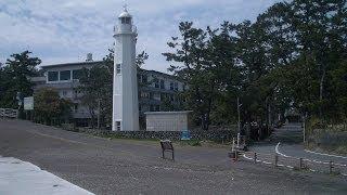 清水灯台(しみずとうだい) 一般には三保灯台(みほとうだい)と呼ばれ...