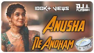 Anusha Shirisha | Dj Song | Dj Rakesh RnK