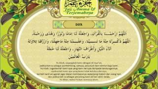 Doa Setelah Membaca Al-Quran
