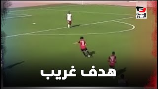 أخرجوا الكرة لإصابة لاعب من الفريق الأخر فكان الشكر بهدف في مرماهم