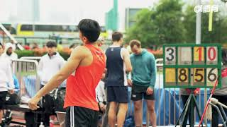 Publication Date: 2019-08-02 | Video Title: 【#學界.D1田徑】港九區D1中學校際田徑比賽決賽日精華