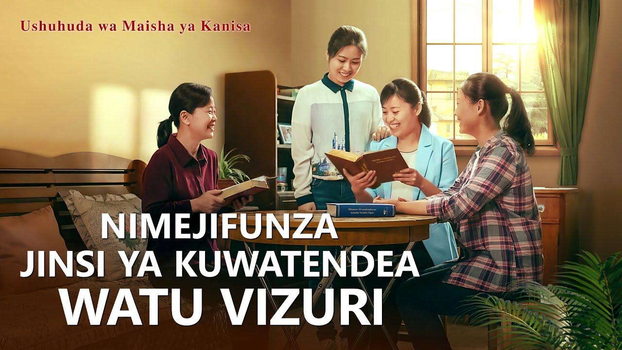 Ushuhuda wa Kweli 2020 | Nimejifunza Jinsi ya Kuwatendea Watu Vizuri