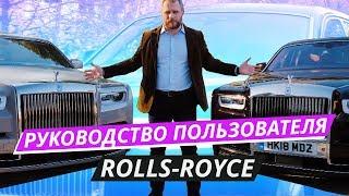 Автопарк на 100 миллионов! Rolls-Royce Phantom, Phantom long и Cullinan | Наши тесты