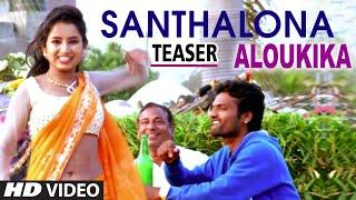 Video Santhalona Video Song (Teaser)   Aloukika   Manoj Nandam, Srimitra download MP3, 3GP, MP4, WEBM, AVI, FLV Mei 2018