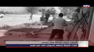 Prime Time News - 28/08/2016 - قصف بمواد حارقة في حمص