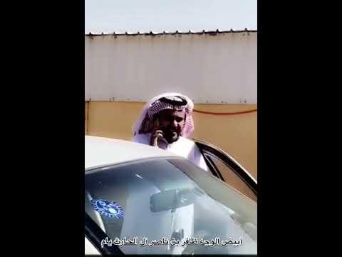 هاذا قحطاني تعطل موتره ومعه هله في محطه بير عسكر نجران وعطاه واحد من ال الحارث يام صالون ٢٠١٥