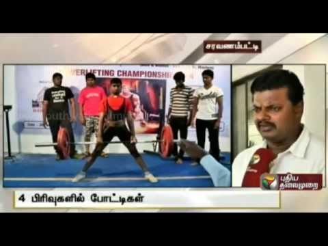State Power Lifting competition held at coimbatore