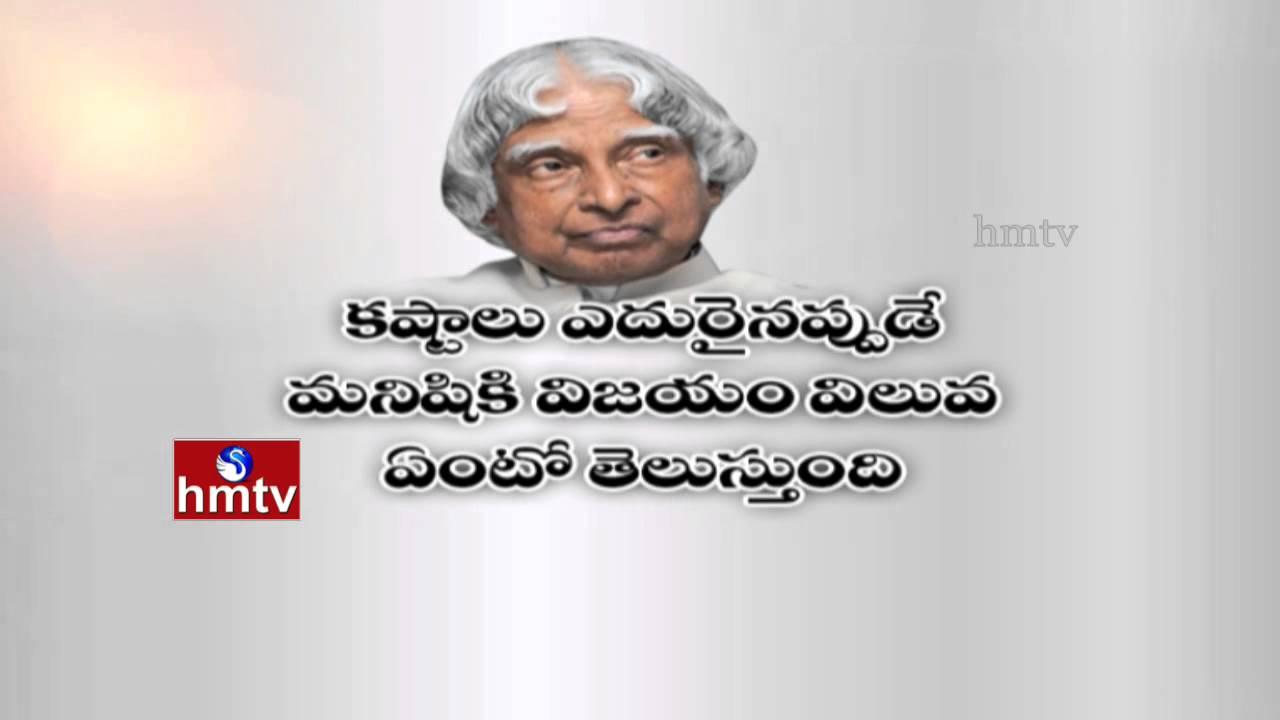 Apj Abdul Kalam Top Memorable Quotes Quotes By Apj Abdul Kalam