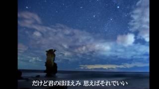 谷村新司 - Far away