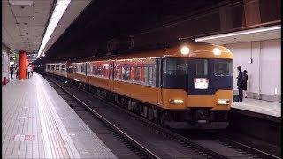 朝の近鉄日本橋駅に10両編成の大阪難波行き快速急行が到着~発車まで