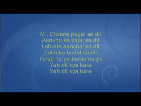 Jaadu Sa Chaane Laga - Dil Kya Kare - Full Karaoke